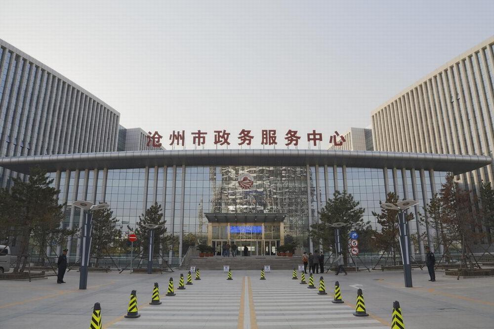 市民服务中心位于沧州新城3平方公里核心区域